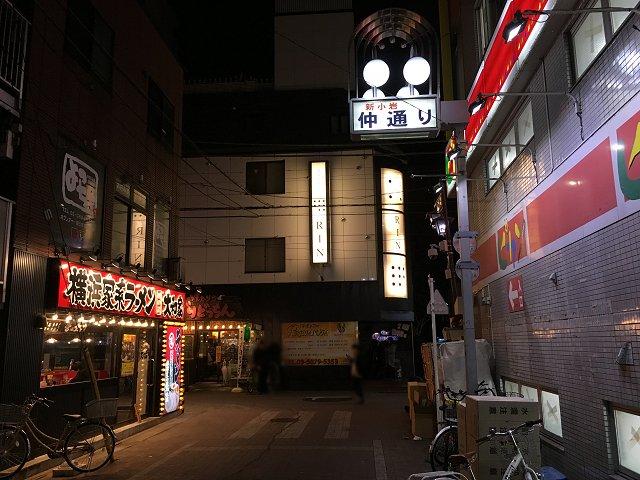 yamatoyashinkoiwa20