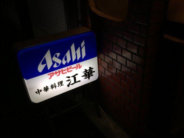 kokaoshiage05