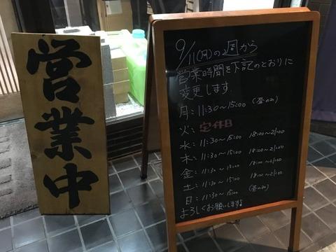 kashiwagi204