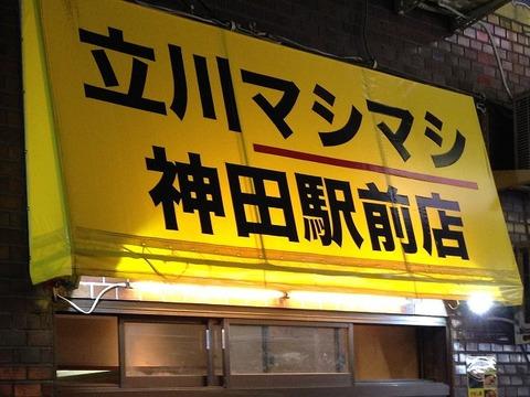 mashimashi04