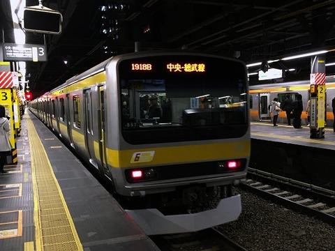 tachimashi702
