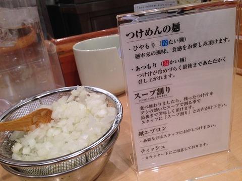gyokufunabashi10