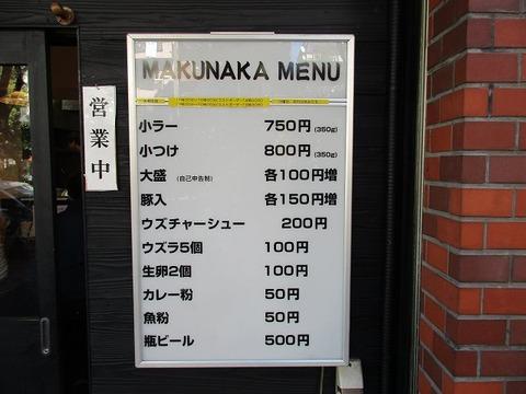makunaka35