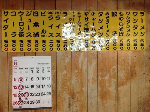 ohimachieiraku04