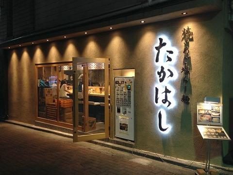 yakiagotakahashi01