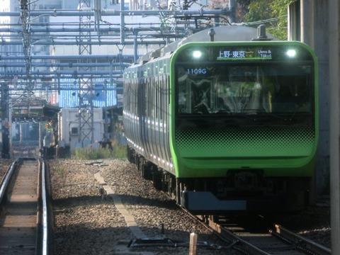 kenchanramen02