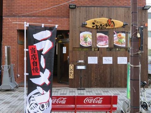 kotobukichiba01