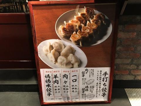toraharuya05
