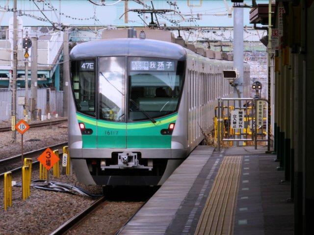 sanoshoki02