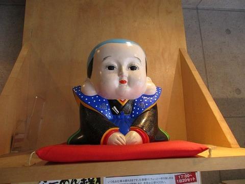 tetsuchiba07