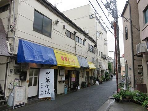 ohimachiwaka21