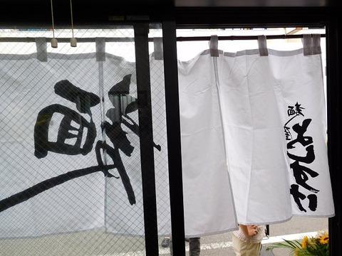 yoshisuke10