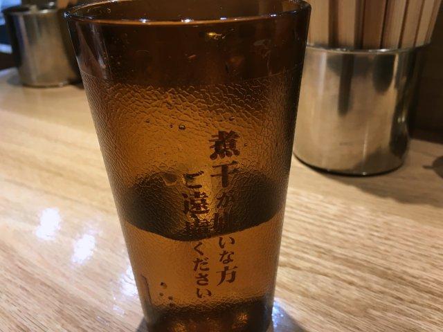 nagiikebukuro20