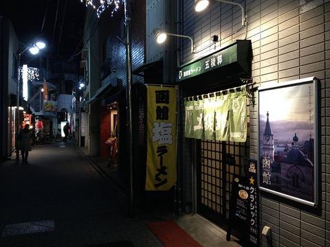 goryokaku17