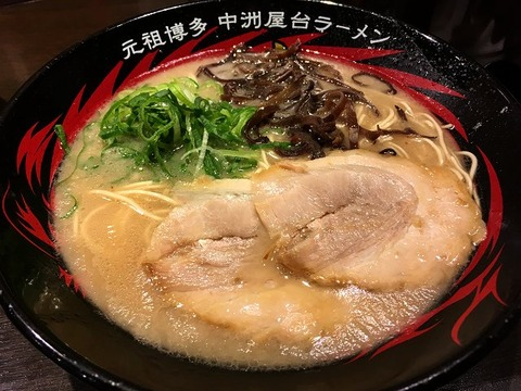 ichiryushinjuku12