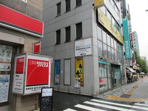 yamaguchiratsusiki03