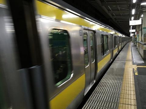wakurakoenji02