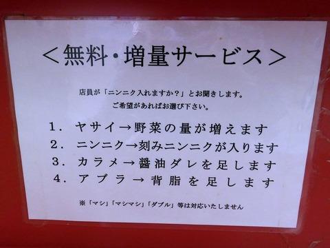 koiwajiro409