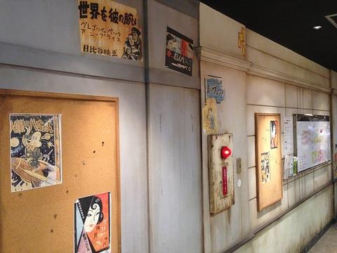 gyokufunabashi03