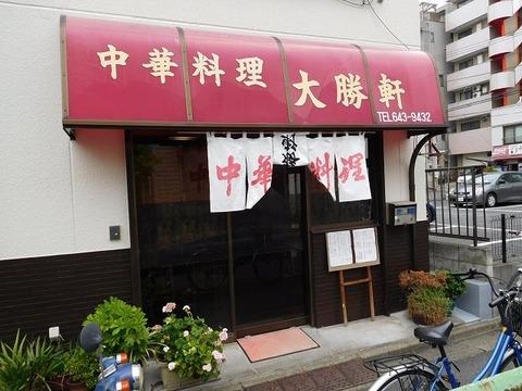 shirakawataishoken01