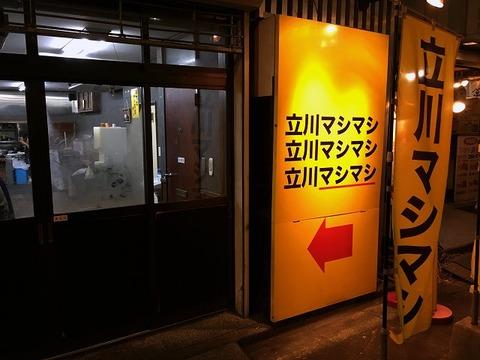 mashimashi611
