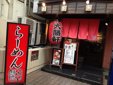 daitoshiba01