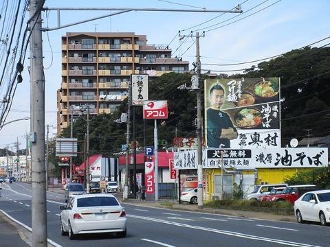 menyaokumura19