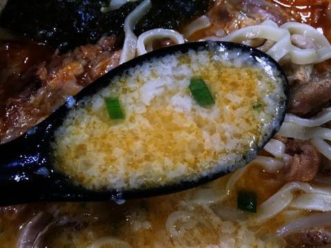 ichirikitateishi12