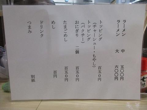 ninoichi05
