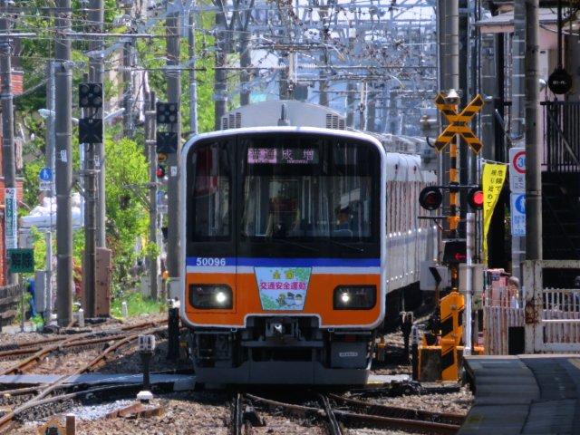 anzawashokudo02