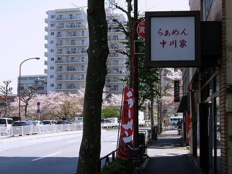nakagawaya03