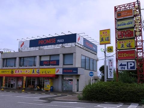 oudouishii01