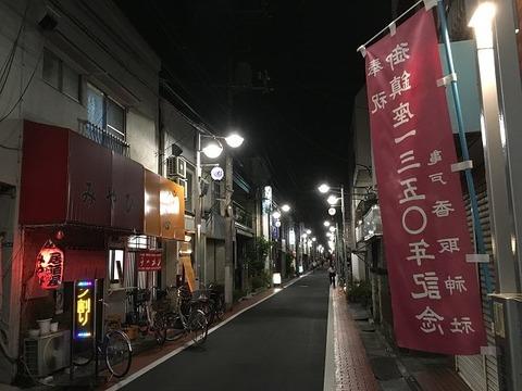 kokorozashi03