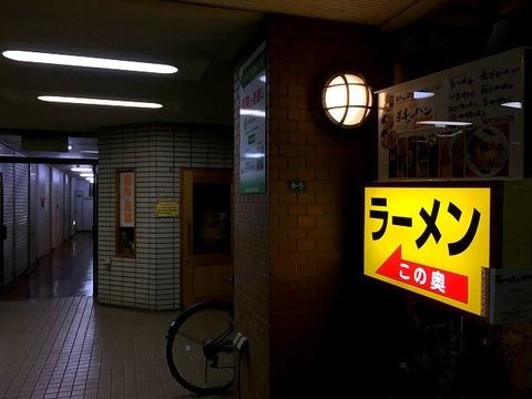 kawataka03