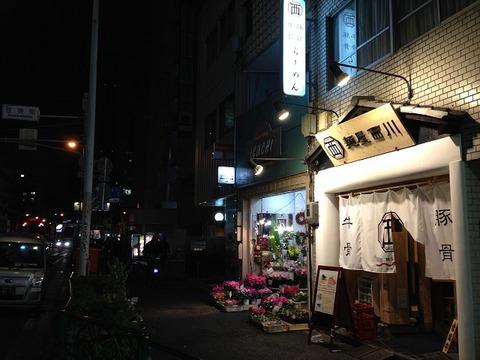 nishikawa19