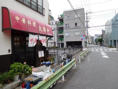 shirakawataishoken19