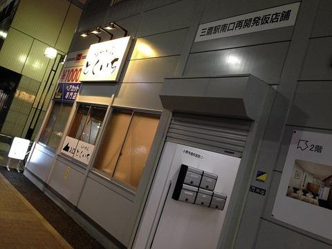 tokuichi03