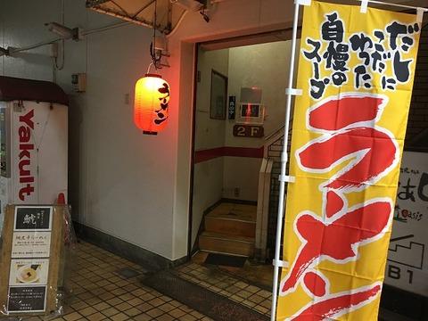 shyachi01