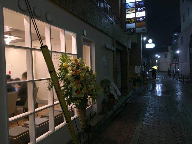 ogikuboinosho03