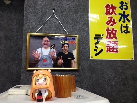 mashimashion10