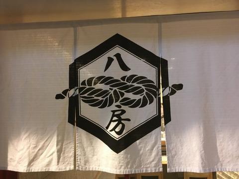 yatsufusa04