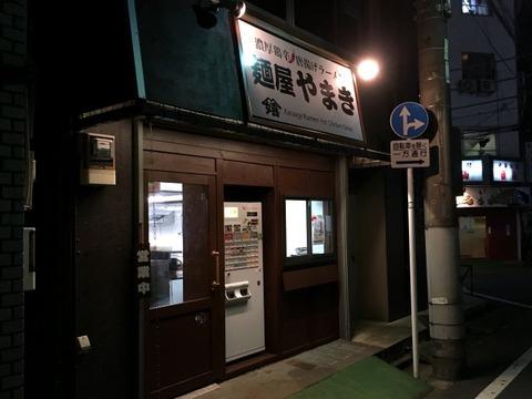 menyayamaki003