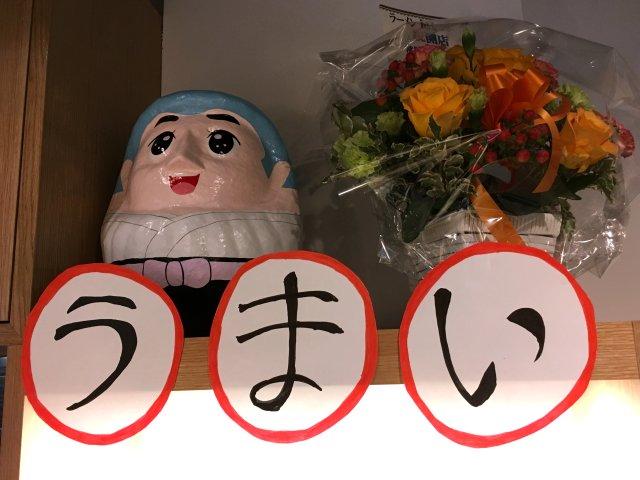 nagiikebukuro08