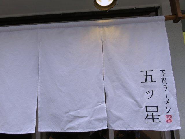 kudamatsuitsutsuboshi04