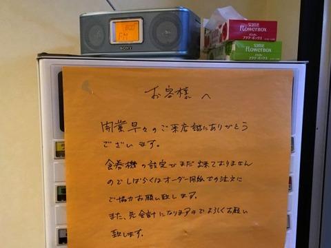 kawataka06