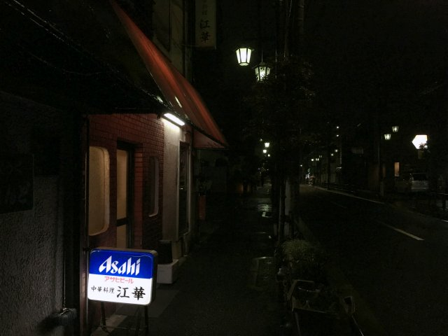 kokaoshiage04