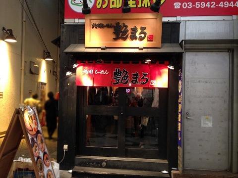 tsuyamaru01
