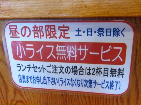 koiwamitoya06