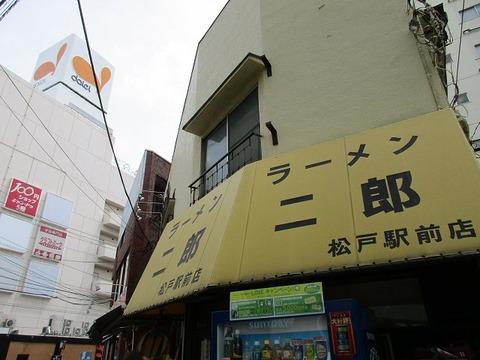 jiromatsudo09