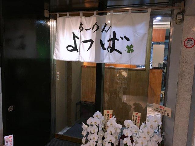 yotsubaueno03